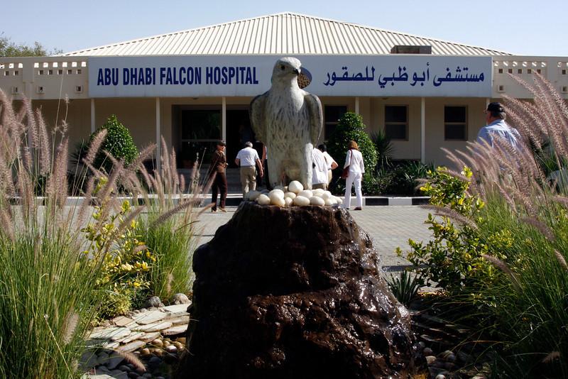 Adu Dhabi Falcon Hospital