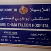 Adu Dhabi Falcon Hospital