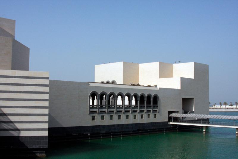 Photo 7274 - Museum of Islamic Art