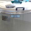 Huge vat of liquid soap...