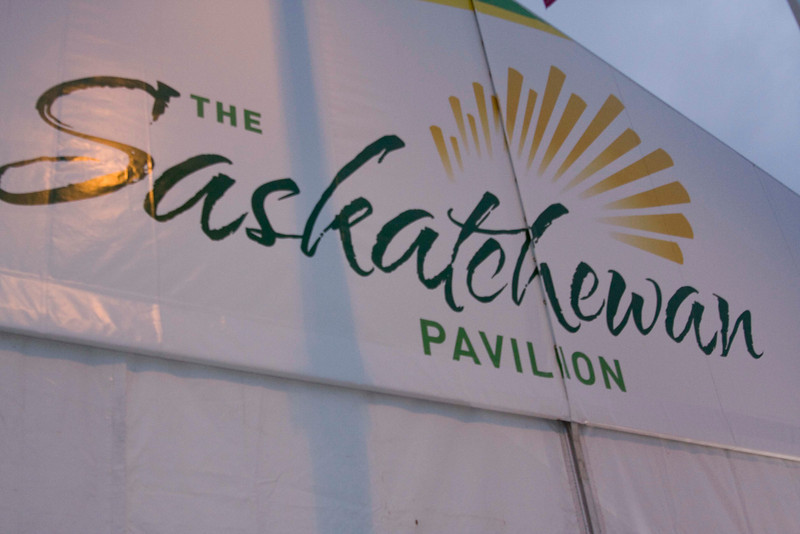 There was a Saskatchewan Pavilion. We didn't go in that one, but did make it into the Quebec Pavilion.