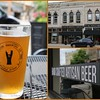 Knuth Brewing Company for food & local micro-brew.