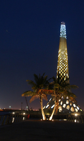 KSA-KAUST-Friday Day Off 20140502