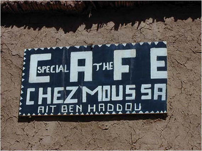 """We gave """"The Special Cafe - Chez Moussa"""" a miss.  Near  to the cafe was the """"Laurence of Arabia Memorial Giftshop."""""""