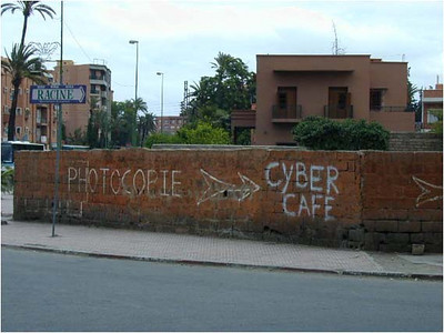 As we walked in the streets of Marrakech, we began to see signs of technology, surely a sign we have returned to civilization. Just turn right for the Cyber Cafe.