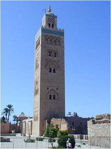 This is the minaret at Al Koutoubia. It is one of three surviving minarets of this design. Another is the Hassan Tower in Rabat. And the third is the Giralda in Sevilla in Spain. We've now seen all three.