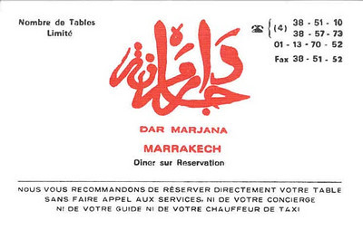 We celebrate our final days in Morocco with a dinner, not at McDonalds, but at an exclusive restaurant, Dar Marjana.  Highly recommended. Click left for details.