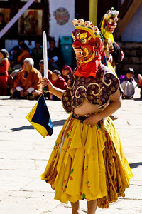 One of many dancers.