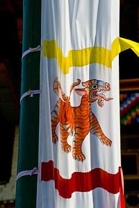 Flag detail.