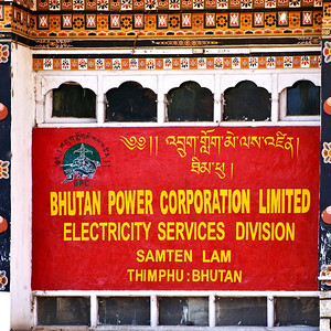 "I have mentioned that we had many occasions with no, limited, or erratic electricity. It's good to know that we got our power from the ""Limited Electricity Services Division"" of the Bhutan Power Corporation. Maybe all the best and most reliable power is exported to India and China?"
