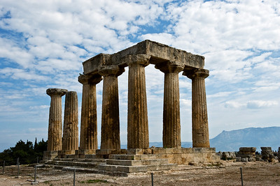 While in Greece, we took a short side trip to Corinth. Here's part of the ruins there.