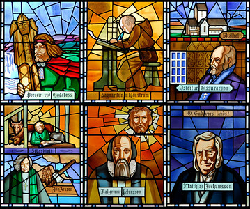 Akureyri: For me the star attraction is a collection of stained glass windows showing people and scenes out of Icelandic history.