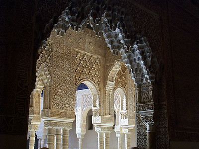 While Europe slept through the dark ages, Moorish culture flourished ... busy stucco, improbable stalactites, scalloped windows framing views of the city. Exuberant gardens. And water everywhere, the purest symbol of life to Moors.