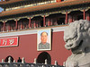 Mao.  We could have paid extra to wait in line to file past his preserved body.  We decided not to.