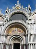 Saint Mark's Basilica.  The Apostle Mark is reported to be buried here.