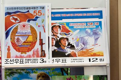 World's Fair (Expo) North Korea Pavilion