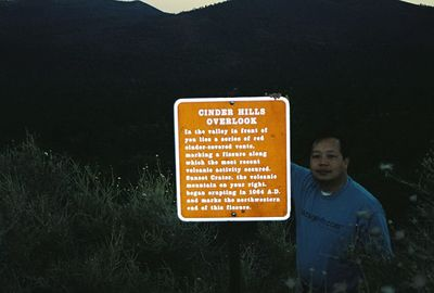 11/13/99 Cinder Hills Overlook, Sunset Crater Volcano National Monument