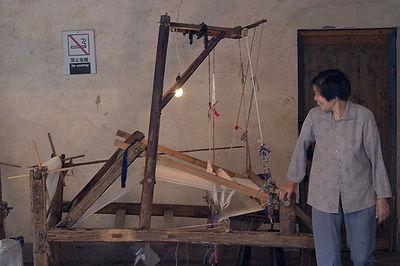 A Loom.