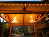"<a href=""http://lodgeatjh.com/photo-gallery/"" target=""_blank""> <b>The Lodge at Jackson Hole</b></a> - This is where we stayed."