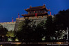Xian City Wall Giard Tower
