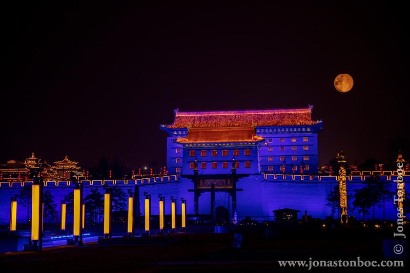Xian City Wall South Gate