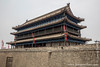 Xian City Wall West Gate