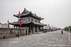 Xian City Wall Guard Tower