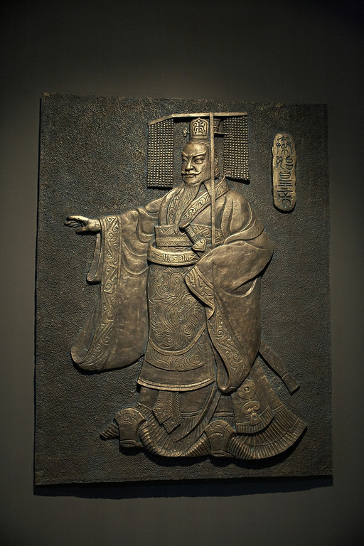 This is Emperor Qin.