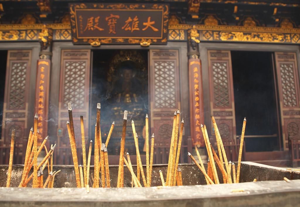 More incense sticks.