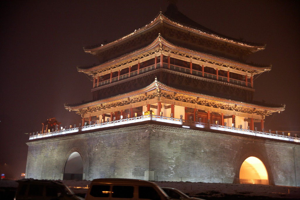 The Bell Tower of Xi'an. It was built in 1384.