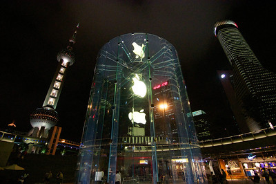 Apple store in LuJiaZhui (陆家嘴) Shanghai.
