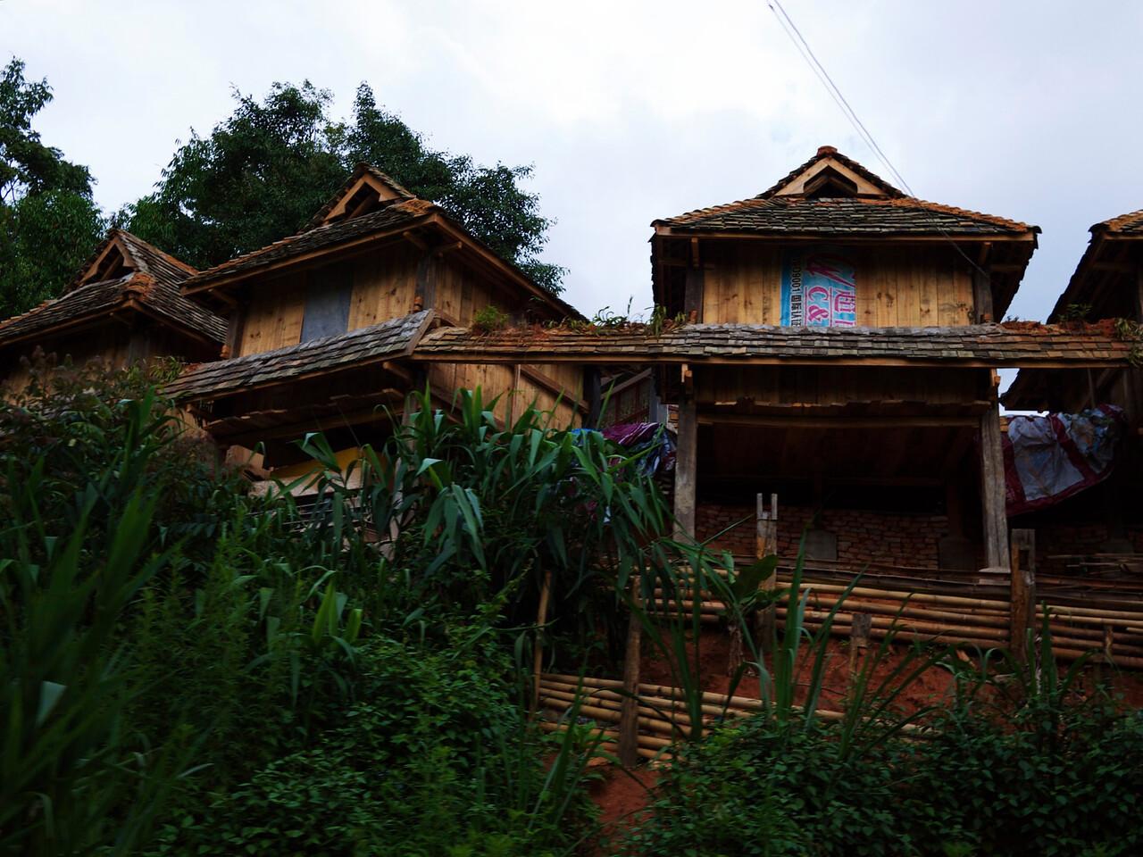 aini village