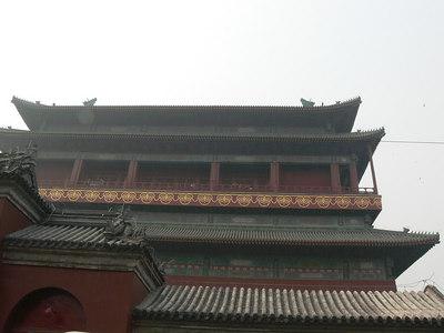 Beijing Drum Tower