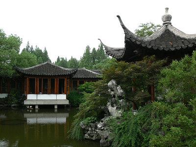 Guo Gardens