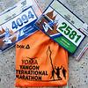Marathon Race Pack