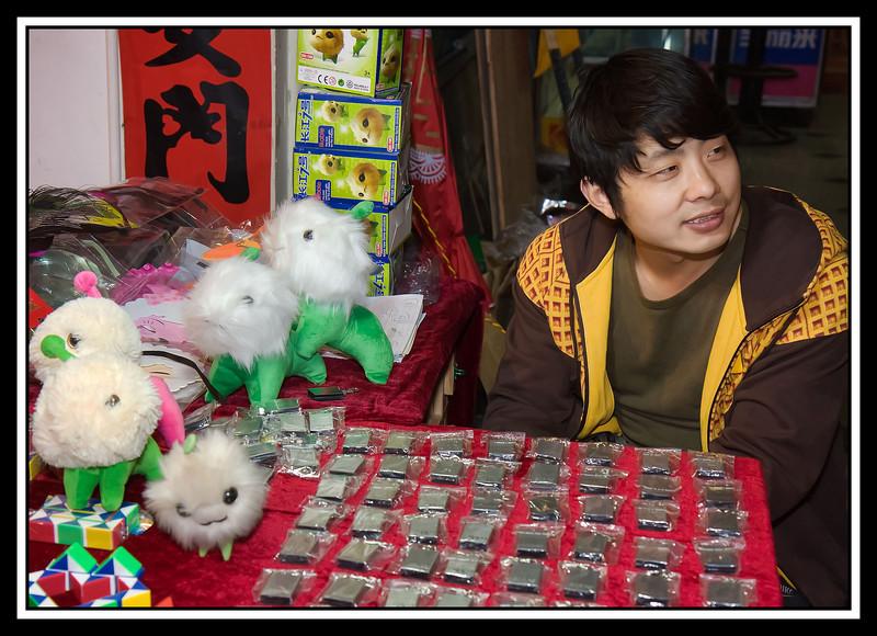 Cigarette lighter vendor...