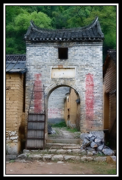Old town gate...