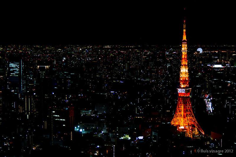 la torre de tokyo /  東京タワー