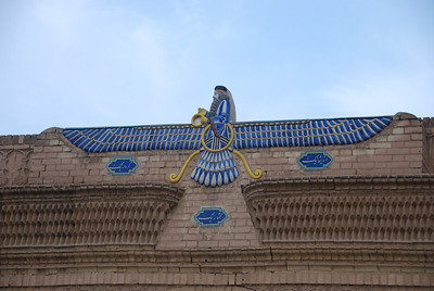 At the Zoroastrian Fire Temple in Yazd.