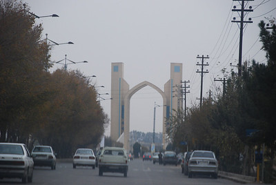 At a Yazd roundabout, this is a monument to the revolution.