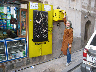 How tall do you have to be to post a letter in Sana'a?