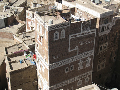 One of the old mud brick houses unique to Yemen.