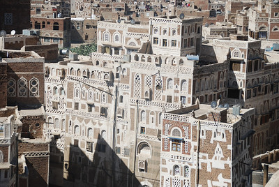 Sana'a tower house.