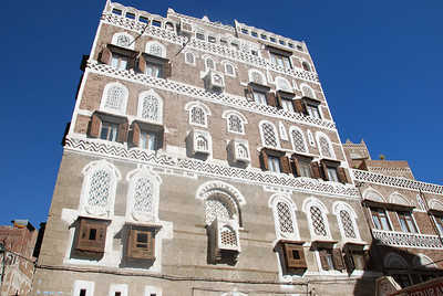 Sana'a tower house
