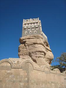 Looking up at Dar al-Hajjar.