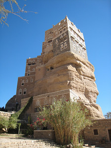 Dar al-Hajjar