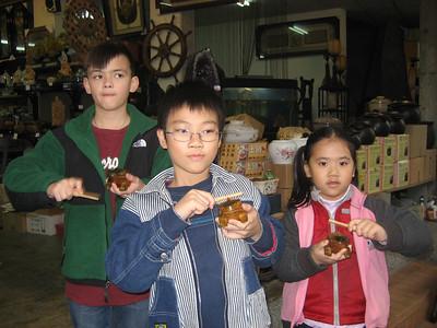 Yin Ge, Taipei 2007