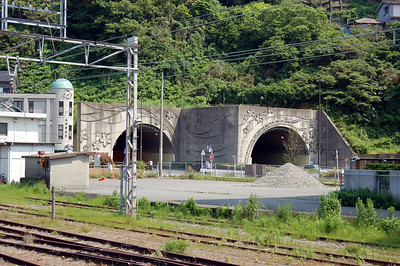 Auto tunnel by Yoko train station