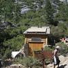 Solar Outhouse