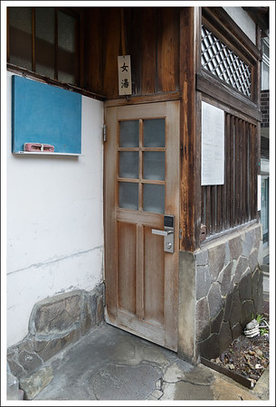 There were public hot spring baths all over the town.  This is a one person bath. it residents of the town have a card key they use to get in.  They write their name and time they will finish on the chalk board so the next person will know when it will be free.  There is a list of rules written on the outside wall.